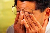 Что такое пигментная дистрофия сетчатки глаза?